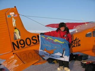 My dear wife Damaris hand made this very special banner for the Polar Pumpkin and Polar Flight 90.